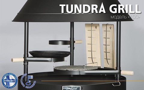Tundra Grill® 100 High model black фото 1