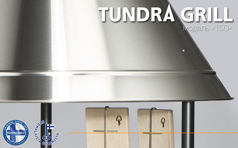 Tundra Grill® 100 High model stainless steel фото 3