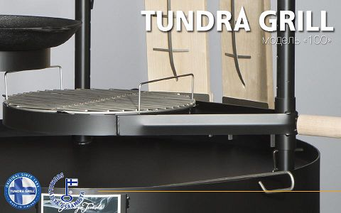 Tundra Grill® 100 Low model stainless steel фото 1