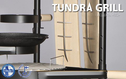 Tundra Grill® 80 Low model stainless steel фото 1