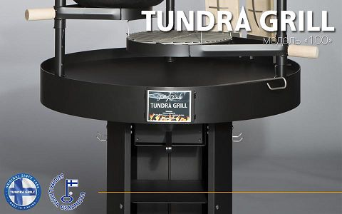 Tundra Grill® 100 High model stainless steel фото 2