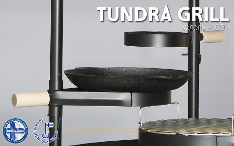 Tundra Grill® 100 Low model stainless steel фото 2