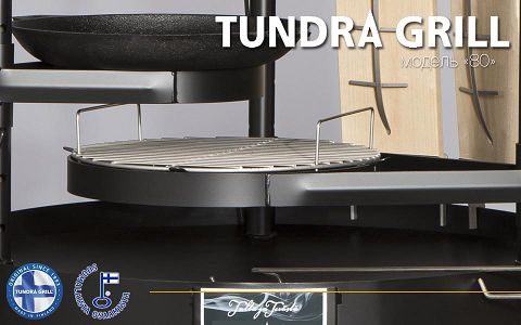 Tundra Grill® 80 High model stainless steel фото 2