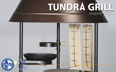 Tundra Grill® 100 Low model antic фото 3