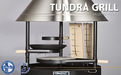 Tundra Grill® 80 High model stainless steel фото 3